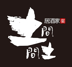 【公式】居酒屋 土間土間 渋谷文化村通り109前店